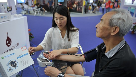 China's Fuzhou: smart gadgets turn heads at 19th Cross-Straits Fair